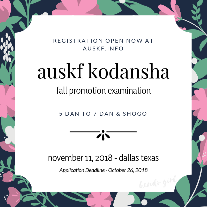 auskf kodansha promotion test